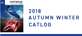 2018 AUTUMN WINTER CATALOG