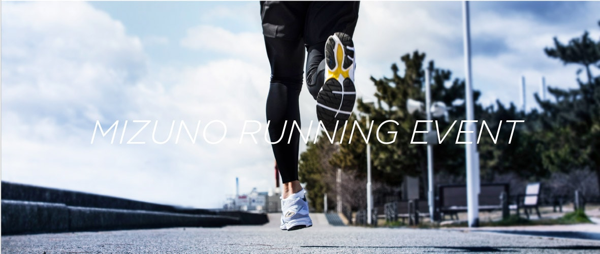 MIZUNO RUNNING EVENT