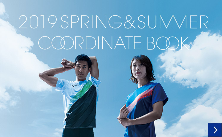 2019 SPRING & SUMMER COORDINATE BOOK