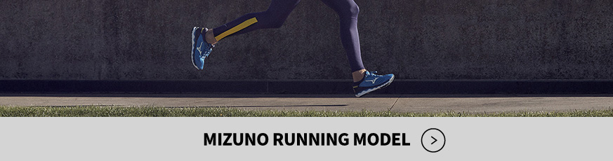 MIZUNO RUNNING MODEL