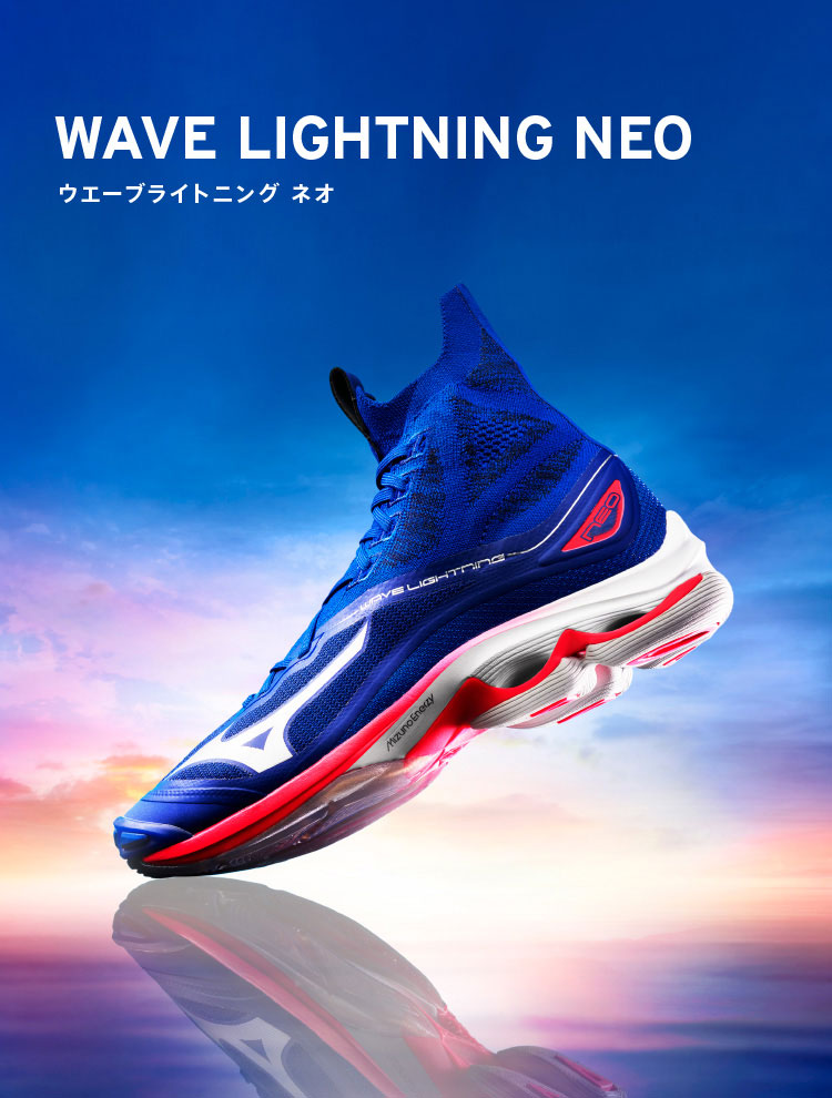 WAVE LIGHTNING NEO
