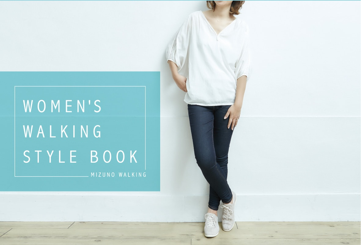 WOMENS WALKING STYLE BOOK