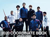 2020 SPRING & SUMMER COORDINATE BOOK