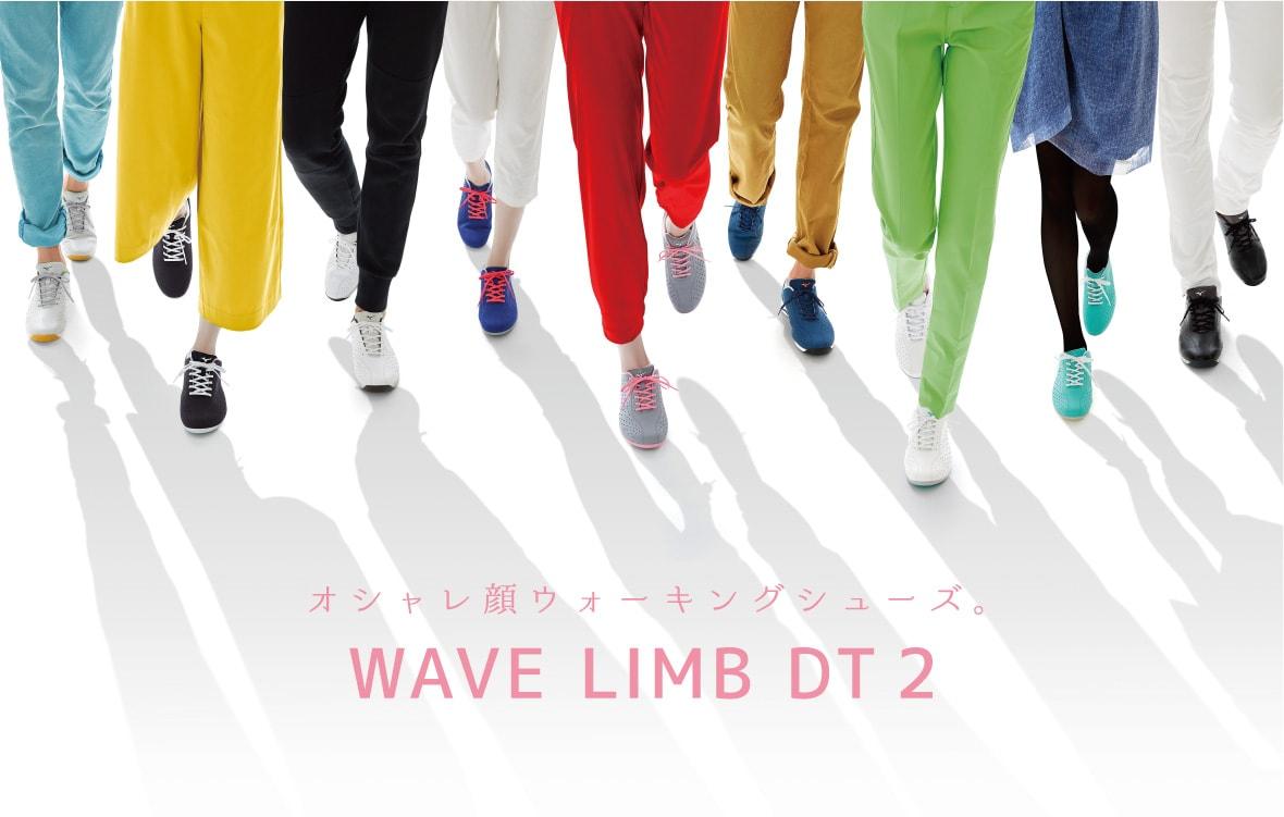 WAVE LIMB DT2